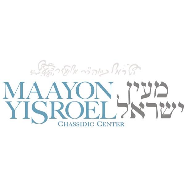 Maayon Yisroel