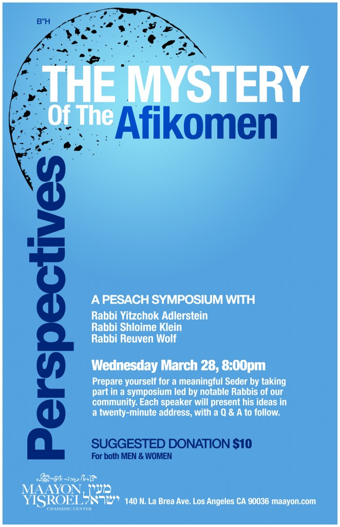 The Mystery of the Afikomen