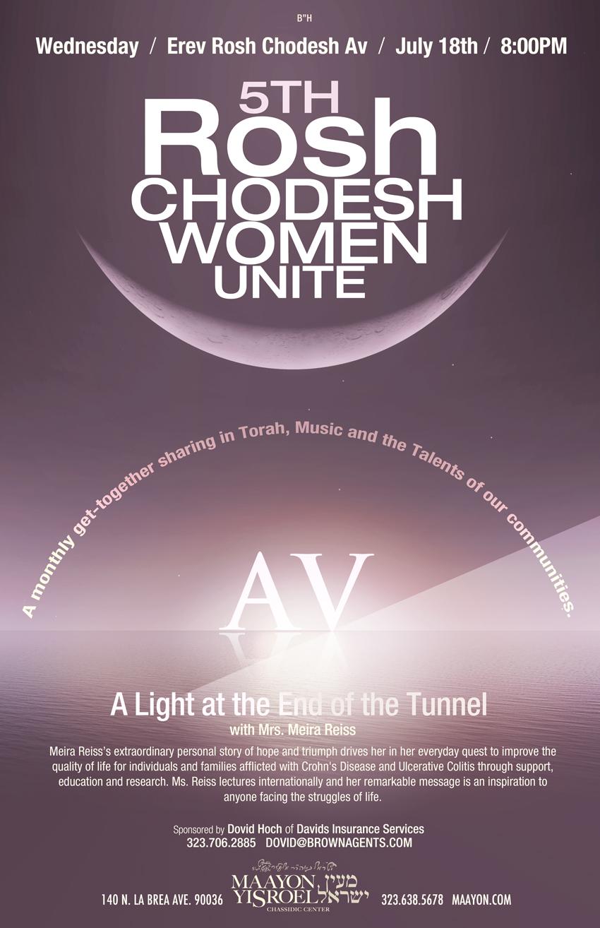 Rosh Chodesh Women Unite: Av