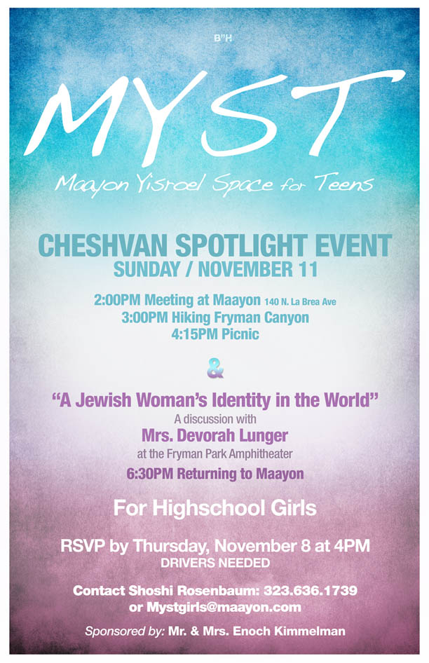 MYST Cheshvan Spotlight Event