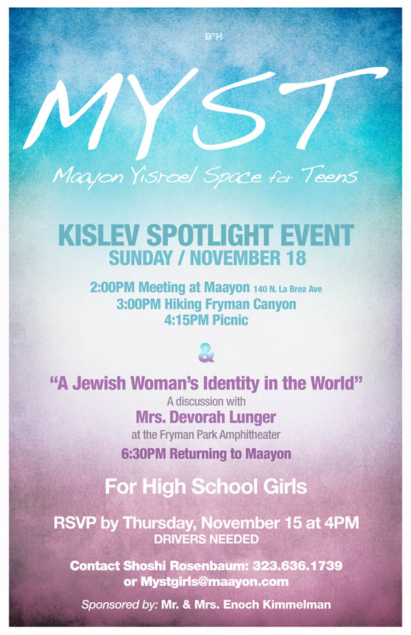 MYST Kislev Spotlight Event