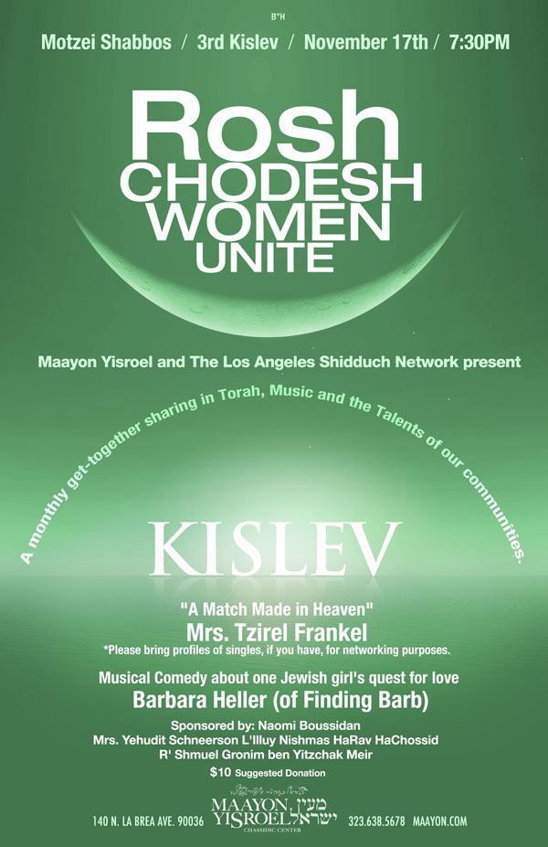 Rosh Chodesh Women Unite: Kislev