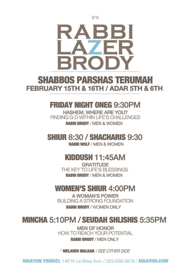 Rabbi Lazer Brody_Postcard_Back_PRINT