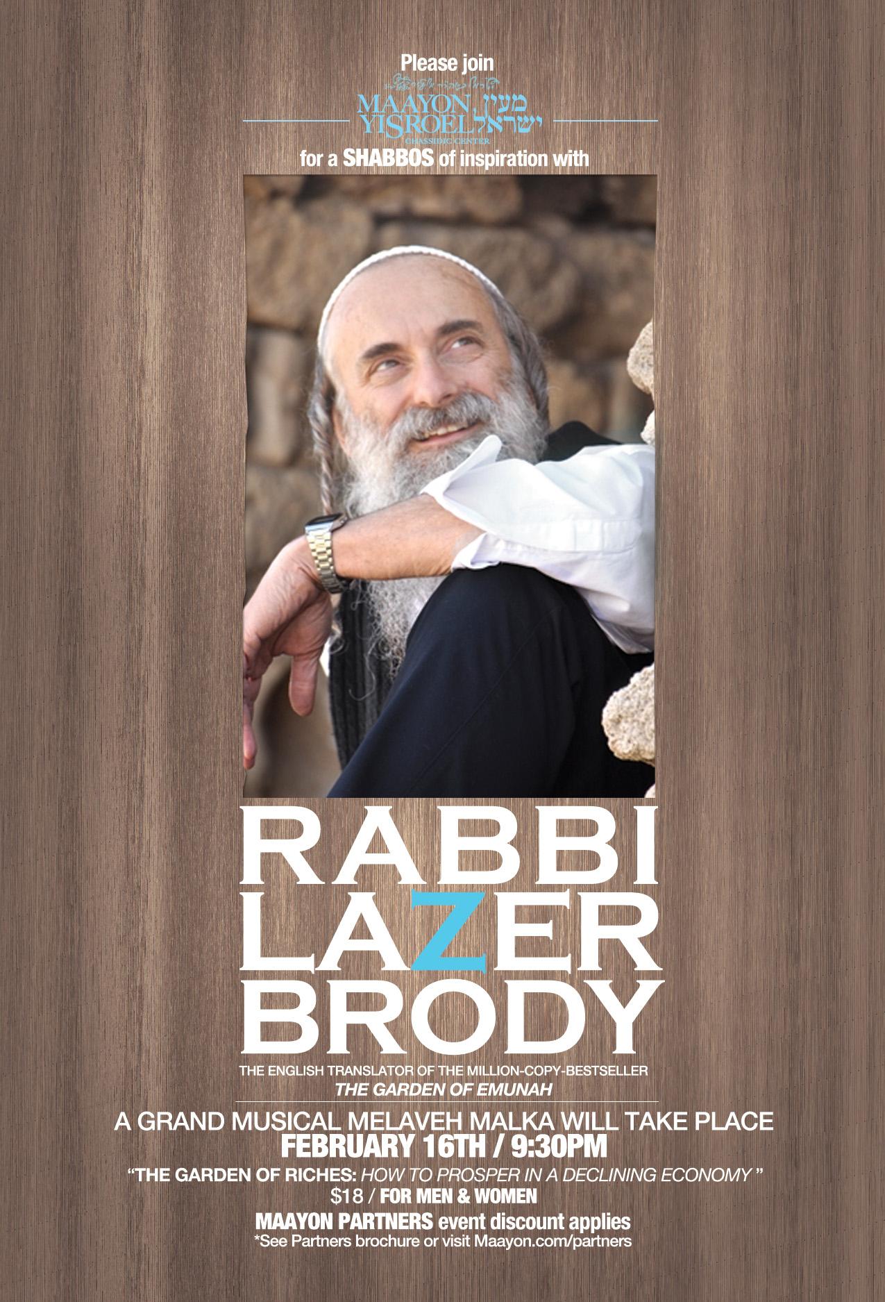 Rabbi Lazer Brody_Postcard_samp