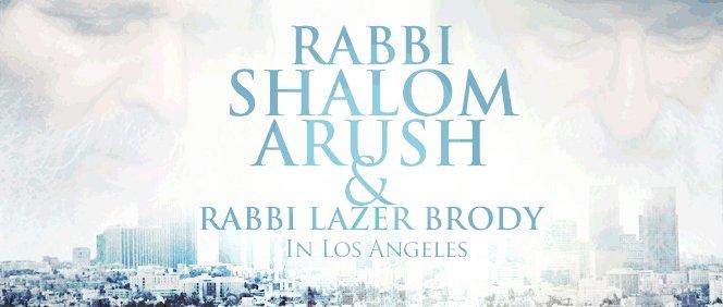 Rabbi Arush_Web banner