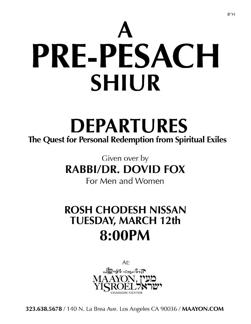 Pre-Pesach Guest Lecture
