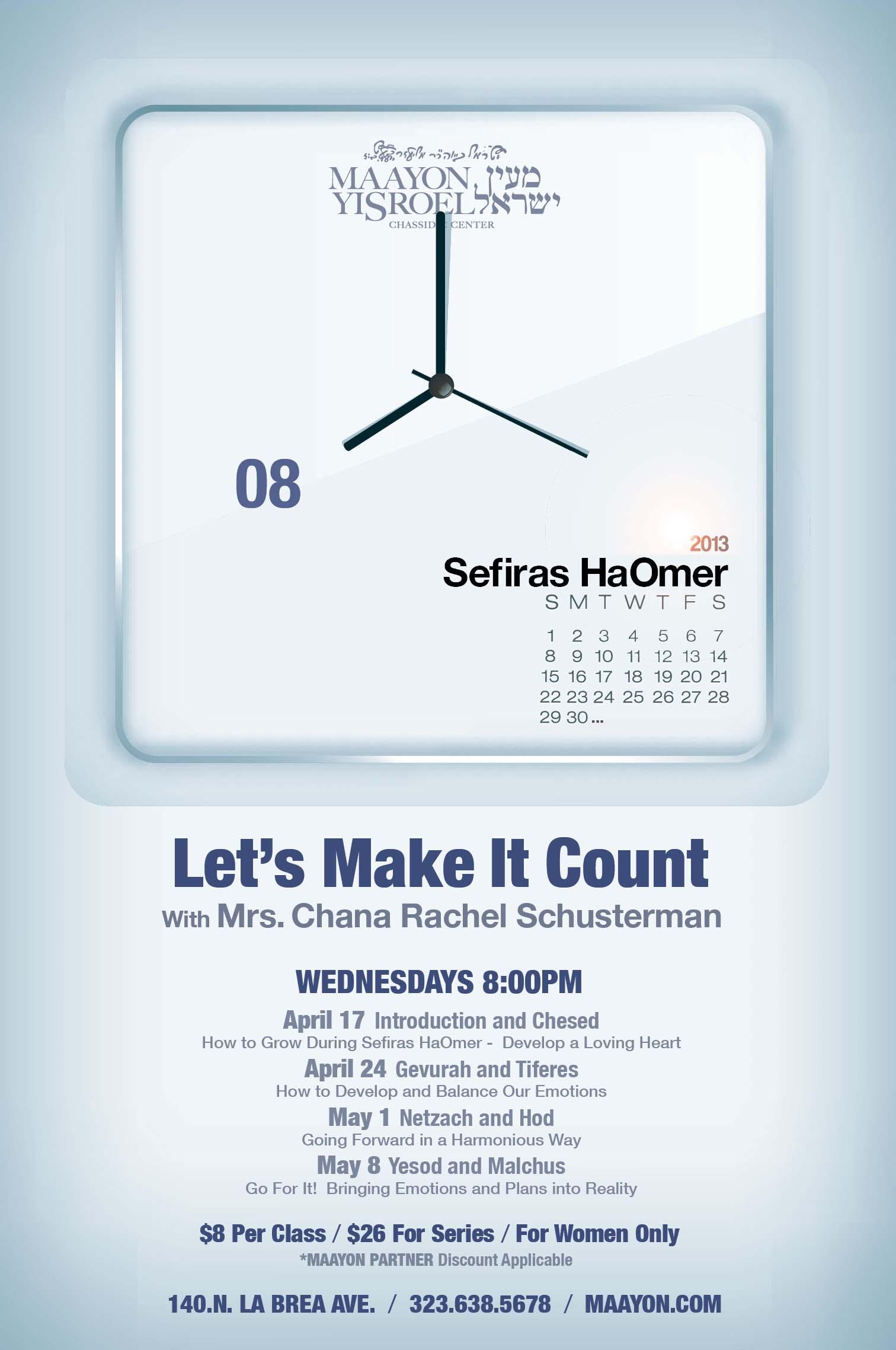 Sefiras HaOmer_Poster 2013_10x15_WEB copy