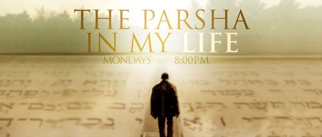 The Parsha In My Life NEW Web Banner
