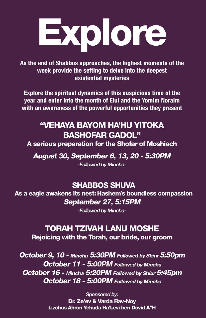 Simchas Torah Archives - Maayon Yisroel Maayon Yisroel