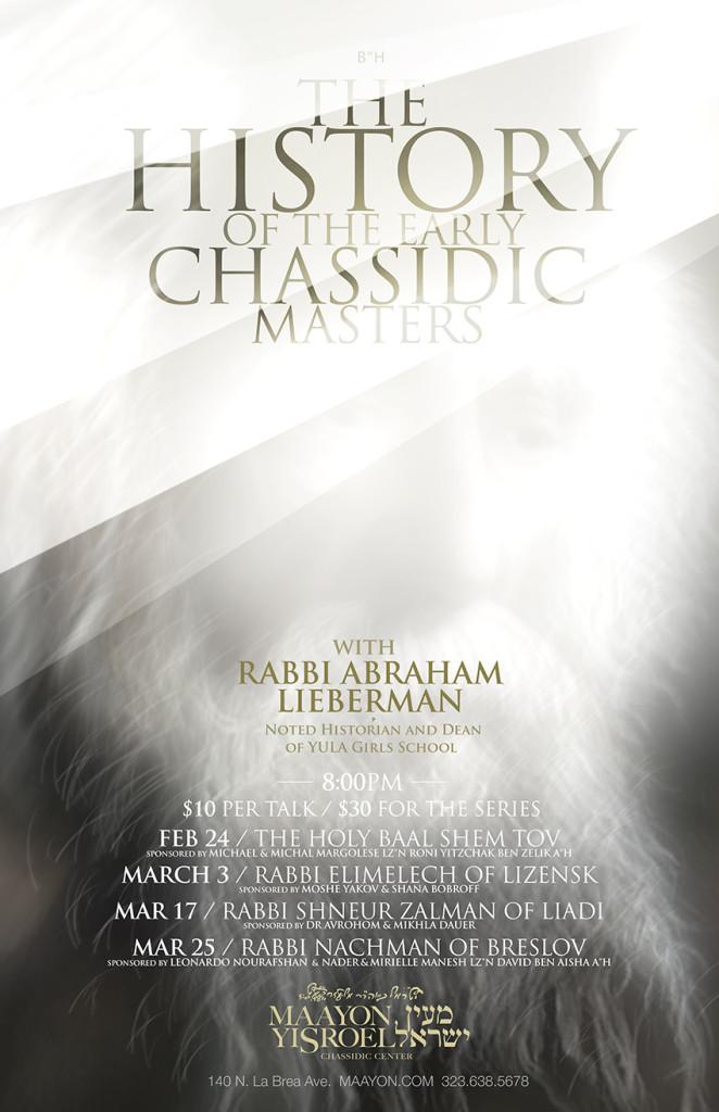 History_Chassidic Masters_5775_WEB-2