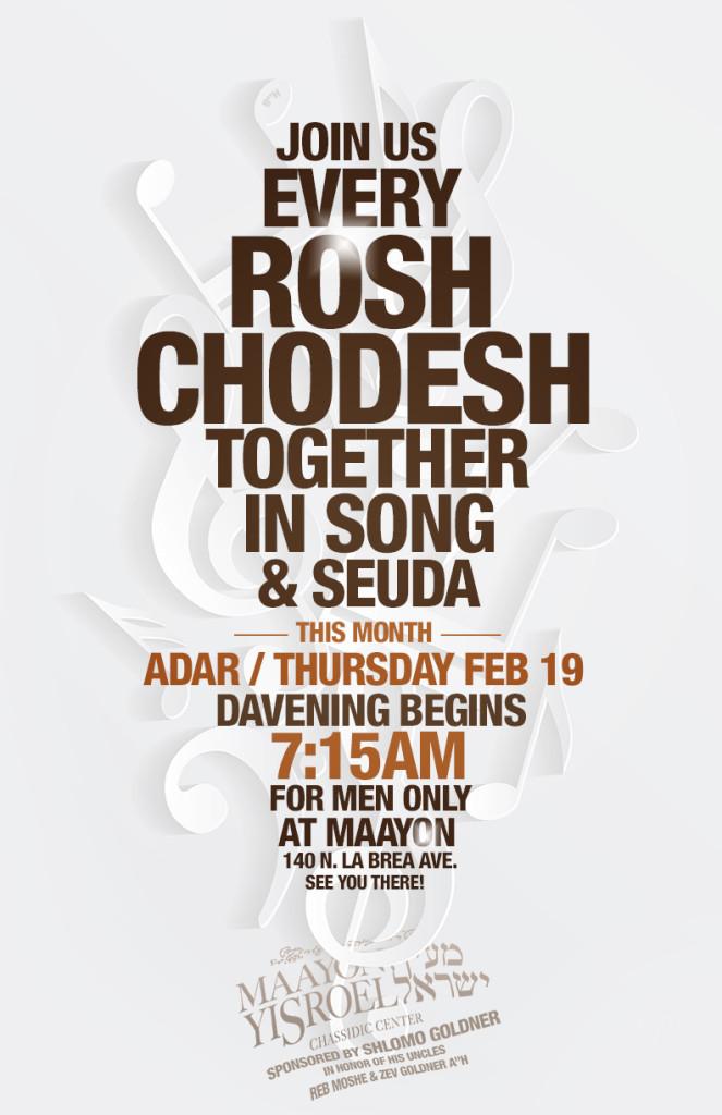 Maayon_Rosh Chodesh_Adar_web