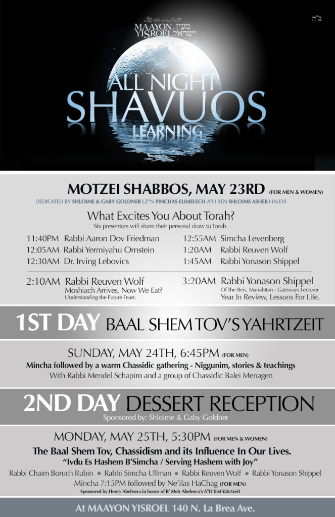 Shavous_Line-up-5775_Poster-for-web