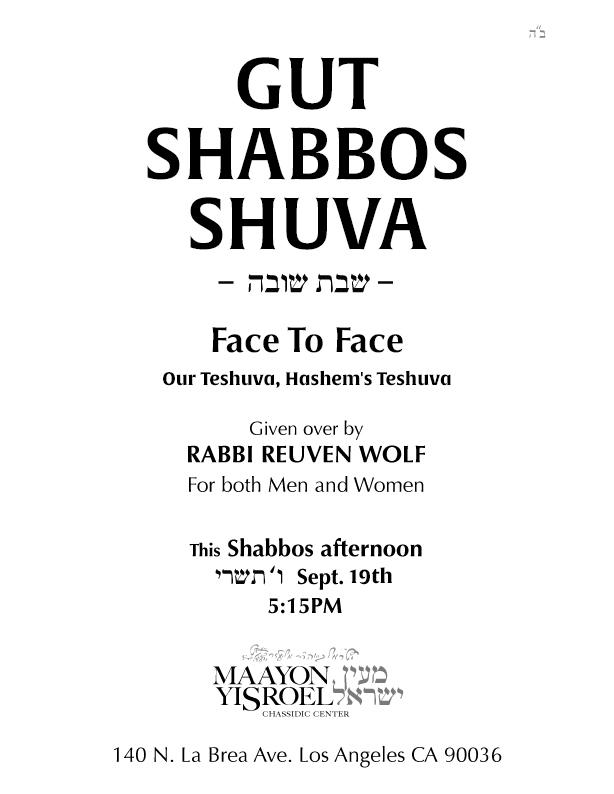 Shabbos Shuva_5773