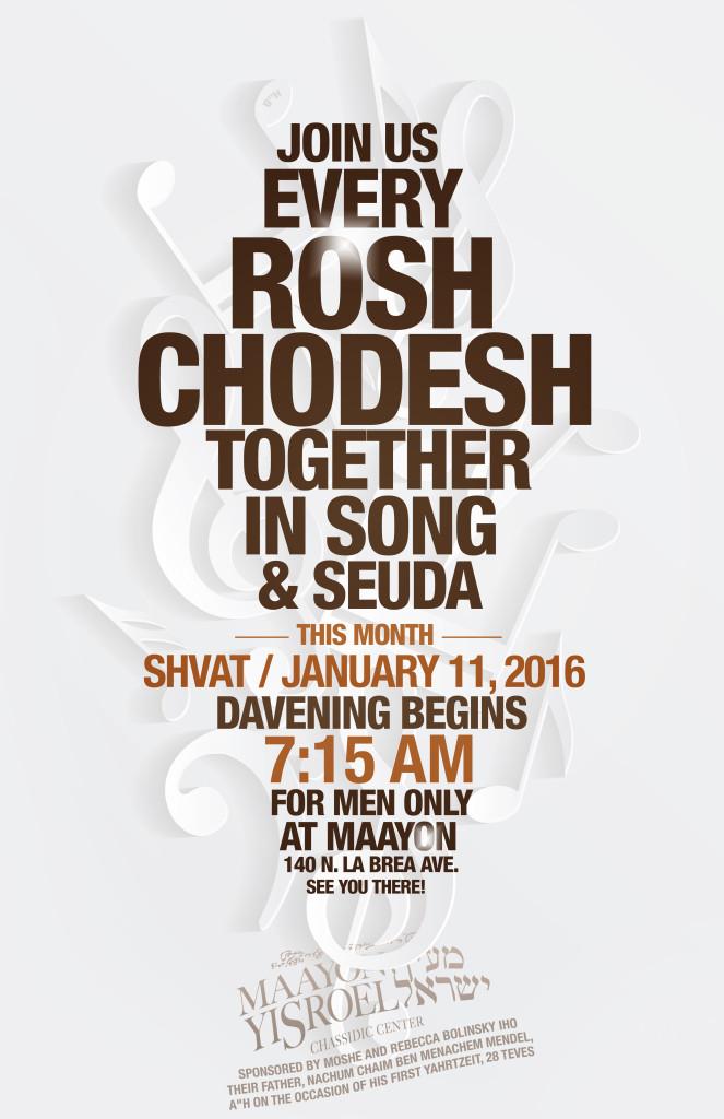 Maayon_Rosh-Chodesh_shvat_copy